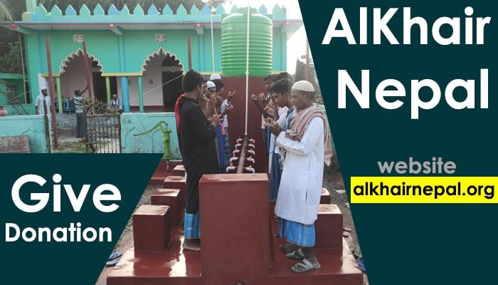 Al Khair Welfare Society Nepal (AKWSN)