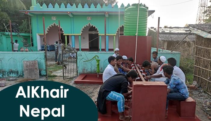 About the AlKhair Nepal – Al Khair Welfare Society Nepal (AKWSN)