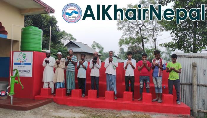 AlKhair Nepal